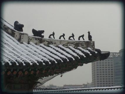 Japsang at Gyeongbok